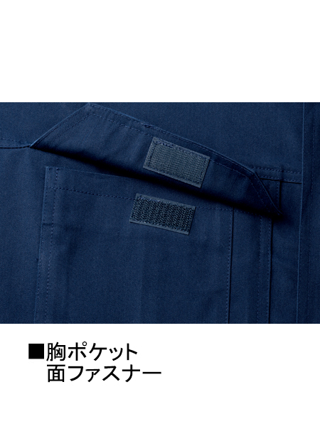 Fire resisting workwear / flame retardant coverall for men. Made by Japan