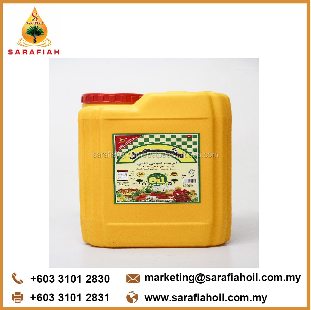 10 Litre Jerry cans palm oil