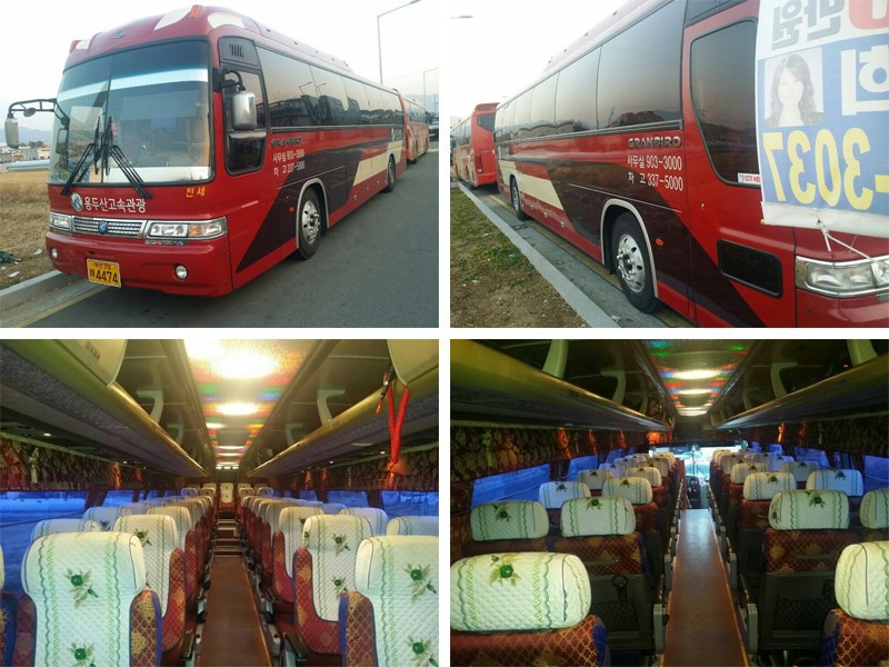 KIA GRANBIRD BUS 45+1SEATS - 2005YEAR