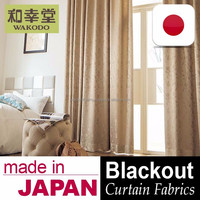 Blackout Drape Curtain Fabric