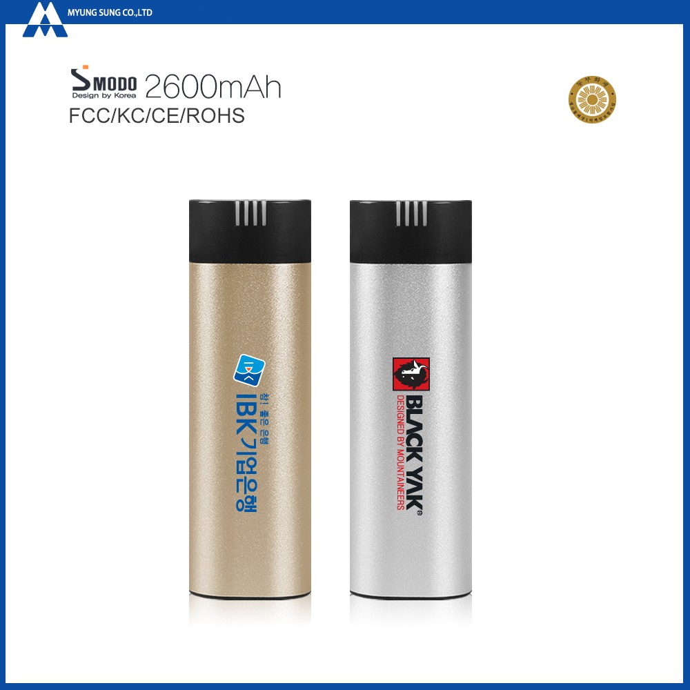 2017 hot selling Metal power bank 2600mah, mobile power supply, portable usb battery