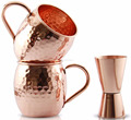 Customise Promotional Product Copper Moscow Mule mugs with set of 2 pieces