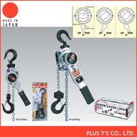 Durable lever hoist toyo chain hoist Made in Japan