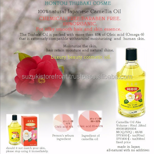 Reliable and safety japanese massage oil organic camellia tubaki oil with Moisturizing made in Japan