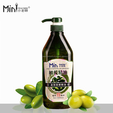 Wholesale Free Sample High Quality Basic Green Olive Natural Massage Oil