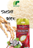 HOT PRICE!!! ORGANIC SUSHI RICE/ JAPONICA RICE