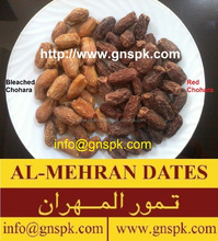 Bleached Dry Dates High Quality Healthy GMO-FREE Fruit Products by GNS Pakistan