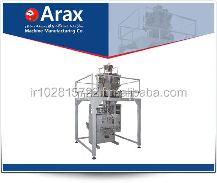 Multihead Vertical Packaging Machine (10 Head Weigher)