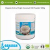 /product-detail/extra-virgin-coconut-oil-powder-500g-from-genuine-supplier-50034173843.html