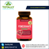 100% Satisfied Pomegranate Extract from Best Exporters at Top Rate