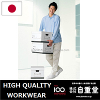 cooling work clothes / Quick dry , antistatic long sleeve polo shirts ( 100% polyester ). Made by Japan