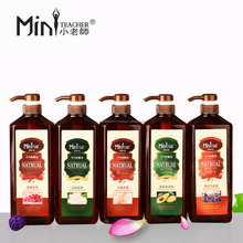 Suitable For All Skins SPA Energy Coconut Skin Nourishing Massage Oil