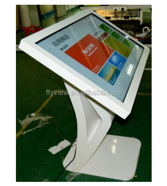 floor standing touch screen 42 inch all in one pc for shopping mall