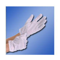 ESD Polyester Glove