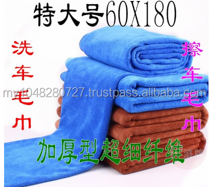 """ Featured Queen 60X180 thick microfiber car wash towel Cleaning towel , car washing essential supplies"""