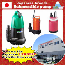 Japanese brand sewage submersible pump at reasonable prices , OEM available