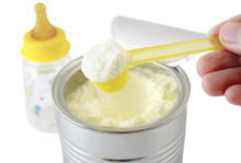 infant Baby milk powder for Sale