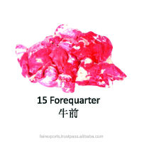 Forequarter - Indian Halal Frozen Boneless Buffalo Meat