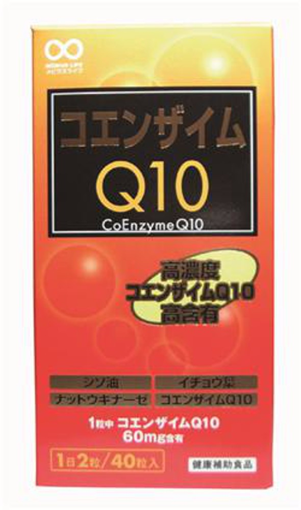 Japanese Hot selling and Effective q10 coenzyme at reasonable prices , small lot order available