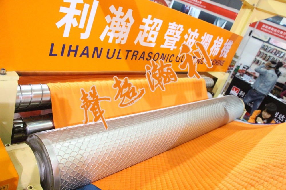 lihan 3.2m ultrasonic quilting machine