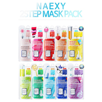 [Naexy] Face mask cosmetic