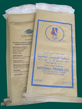Vietnam 25kg ,50kg kraft paper bag for packing chemical material,cement, fertilizer