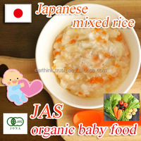 Famous high-quality JAS organic baby food series Japanese mixed rice 100g