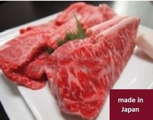 Delicious food Japanese meat for Wholesales , small lot order available