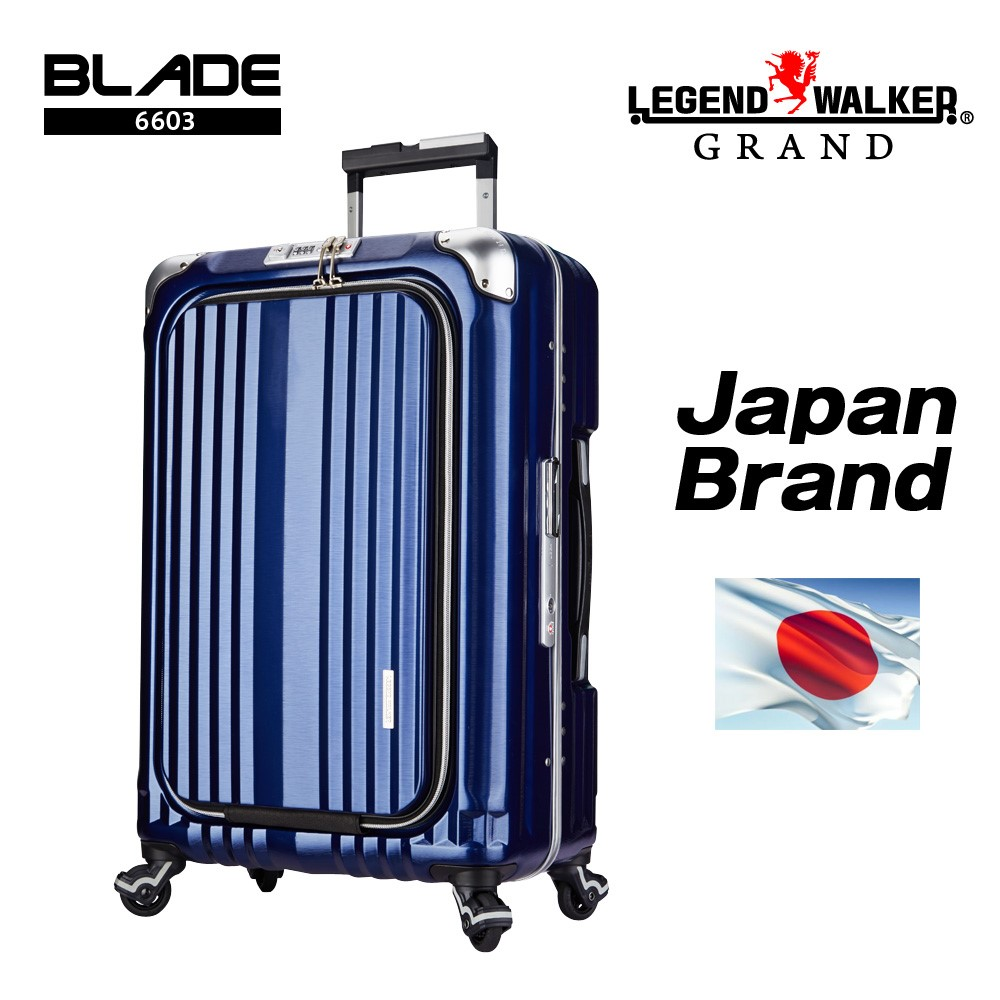 High quality with Front-open pocket trolley handle with protect cover suit case with multiple functions