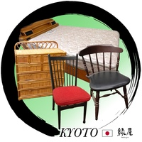 A wide variety of Used Luxury Living Room Furniture Made in Japan for by 40FT Container
