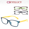 2015 New style Fashion glasses TR90 frame Made in Korea