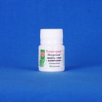 herbal patented anti stress relief tablets NEUROPAN GMP certified FDA registered