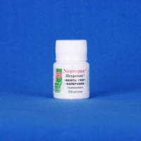 Herbal Patented Anti Stress Relief Tablets