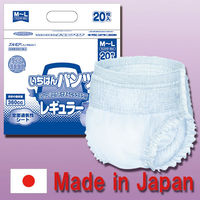 High quality and Easy to use sales agents wanted worldwide elderly sanitary nappies at reasonable prices