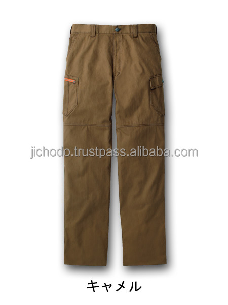 C100% Cargo work trousers / Flat front cargo pants. Made by Japan