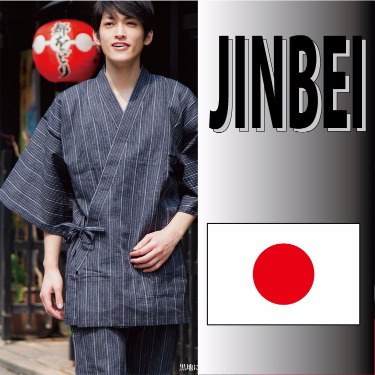 Easy to wear and High quality traditional kimono Men's JINBEI with selected texture