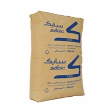Multi Wall Paper Sacks for Chemical and Petrochemical Packaging