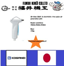 Durable and Long-lasting koganei for industrial use , Reduce the compressed air about 50%