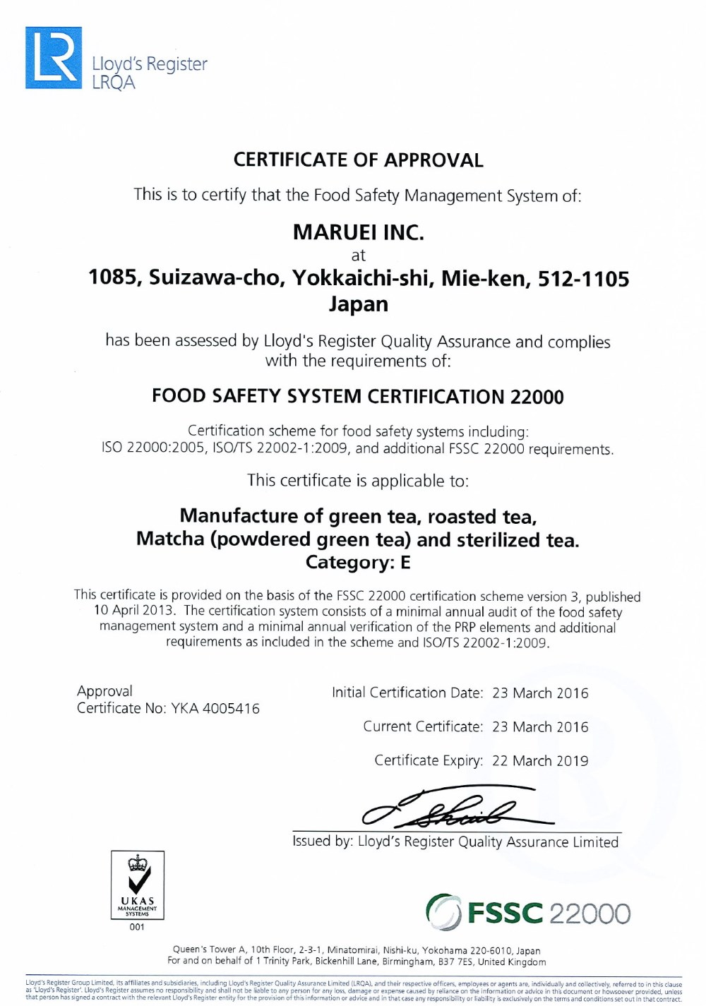Japanese Green Tea Powder ( Matcha ) With Organic Certificate And FSSC 22000 Certificate At Reasonable Price