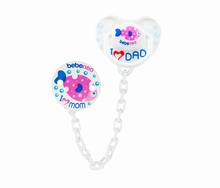 Orthodontic Baby Soother - Pacifier with Cover & Holder (2 in 1)