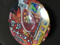 Various flavors of safety ramen cup ready to eat food from all over Japan