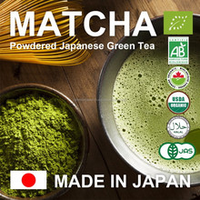 Delicious and Famous amazon tea with High quality made in Japan