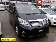 #41381 TOYOTA ALPHARD 240S - 2010 [VANS- WAGON VANS] Chassis #:ANH20W-8152305