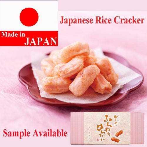 Tasty and Japanese snack shrimp flavored rice crackers , sample available