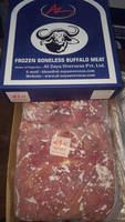 INDIAN HALAL FROZEN BONELESS TOPSIDE/BUFFALO MEAT