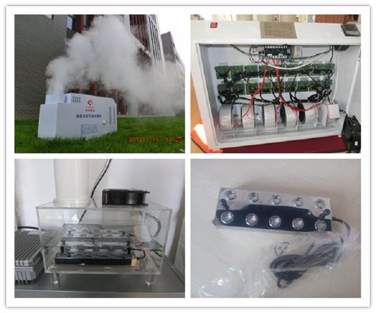 AceFog 7kg/h New Condition and CE Certification mist maker