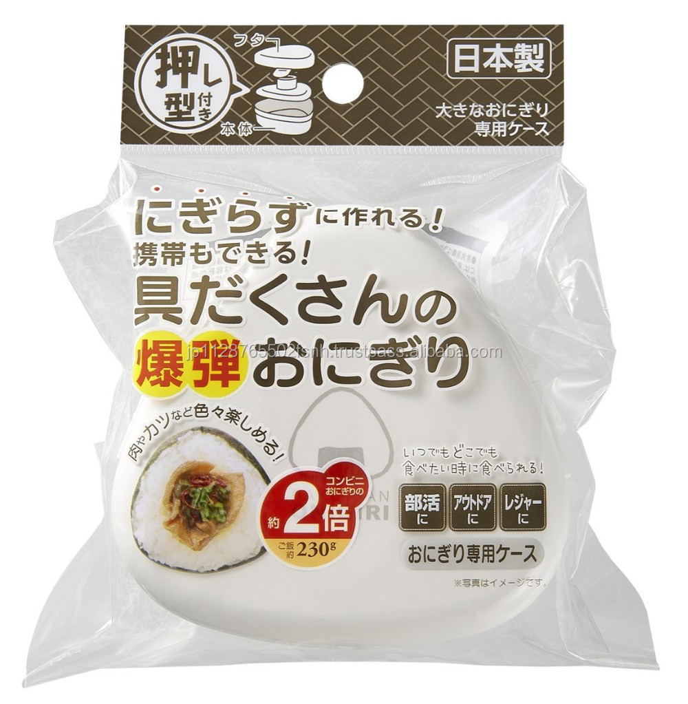 Microwave-proof traditional Japanese lunch plastic rice box with rubber belt