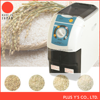 Small Rice mill machine for home use kitchen appliance