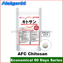 Famous and Popular diet products of japan chitosan with making a slim body made in Japan
