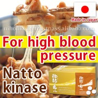 Hot-selling and High quality piles medicine ( Natto kinase supplement ) with multiple functions made in Japan